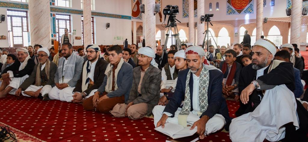 برگزاری مراسم سالروز فتح مکه از سوی انجمن علمای یمن