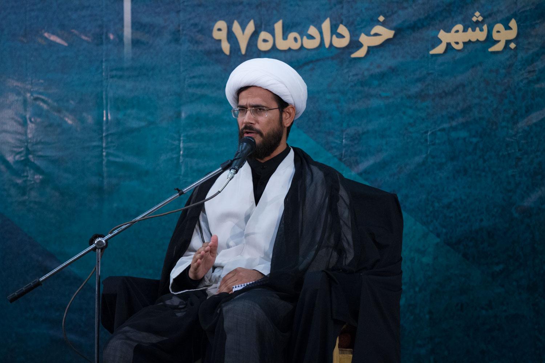 حجت الاسلام جمالی