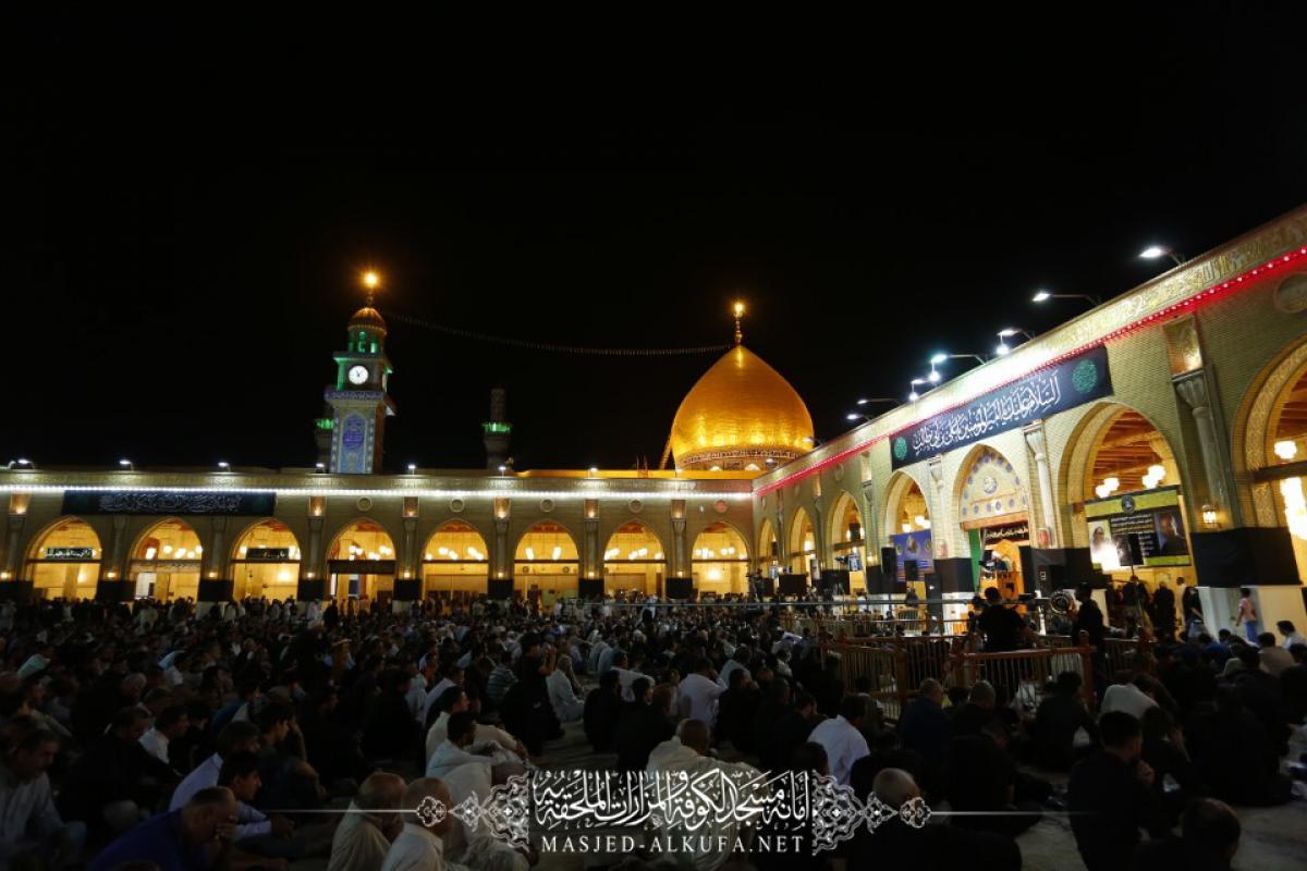 مراسم شهادت امیر المؤمنین (ع) در مسجد کوفه با حضور عزاداران برگزار شد