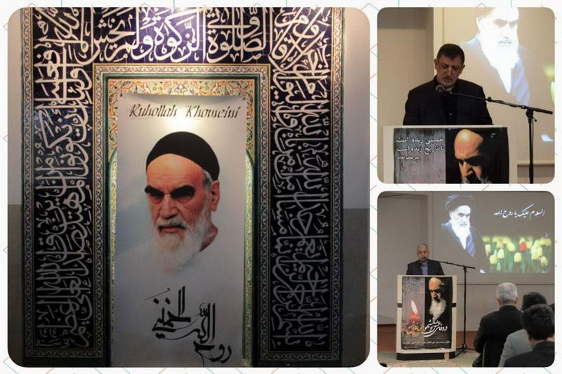 مراسم ارتحال امام خمینی(ره) و بزرگداشت ۱۵ خرداد در اتریش برگزار شد
