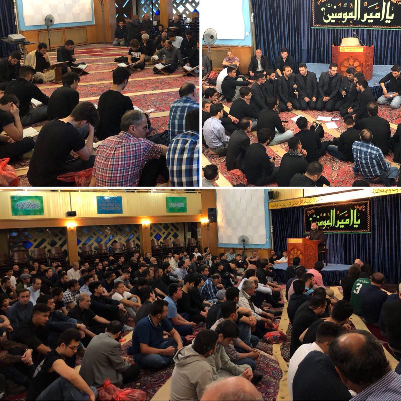 مراسم شب بیست و یکم ماه مبارک رمضان در مرکز اسلامی هامبورگ برگزار شد
