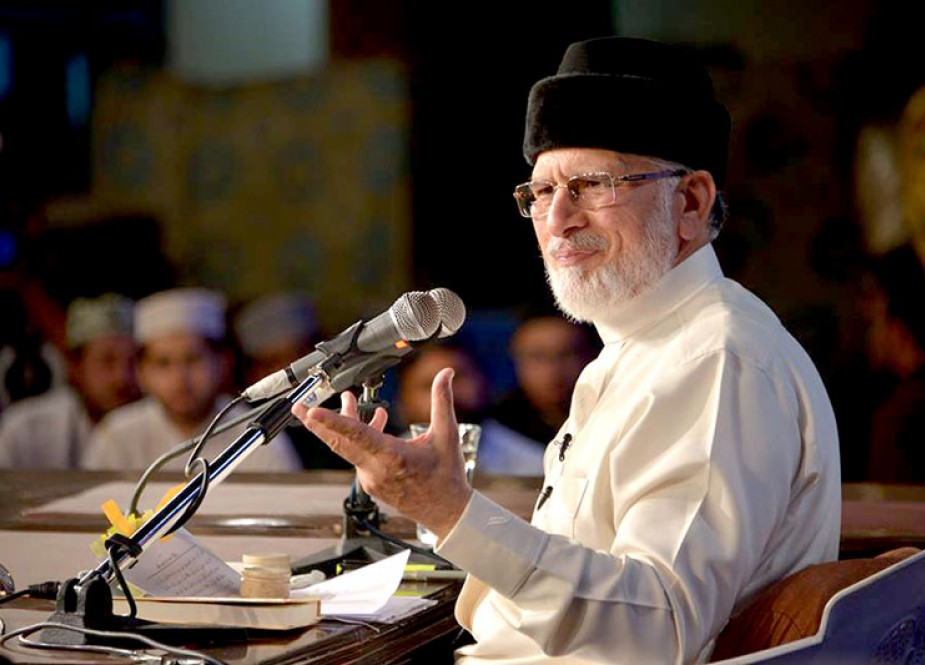 شیخ الاسلام دکترطاهر القادری سرپرست مرکز منهاج القرآن پاکستان