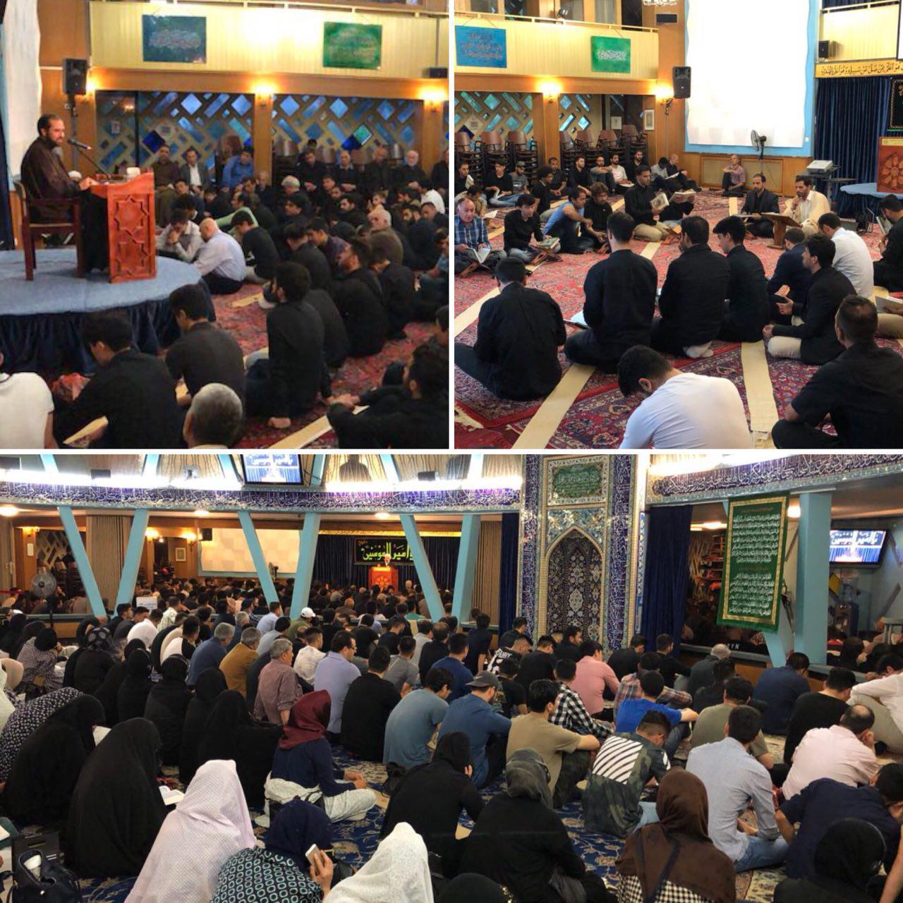 سومین شب قدر در مرکز اسلامی هامبورگ