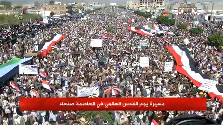 راهپیمایی روز جهانی قدس با حضور گسترده مردم در یمن برگزار شد