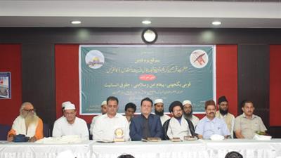 کنفرانس «عظمت قرآن و حفظ فلسطین» در دهلی نو هند