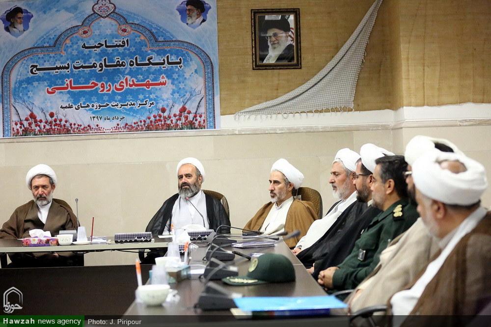 تصاویر/ افتتاح پایگاه مقاومت بسیج  شهدای روحانی مرکز مدیریت حوزه
