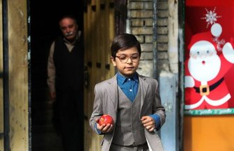 بچه مهندس