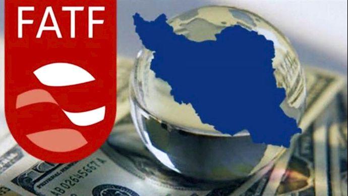 معاهده FATF
