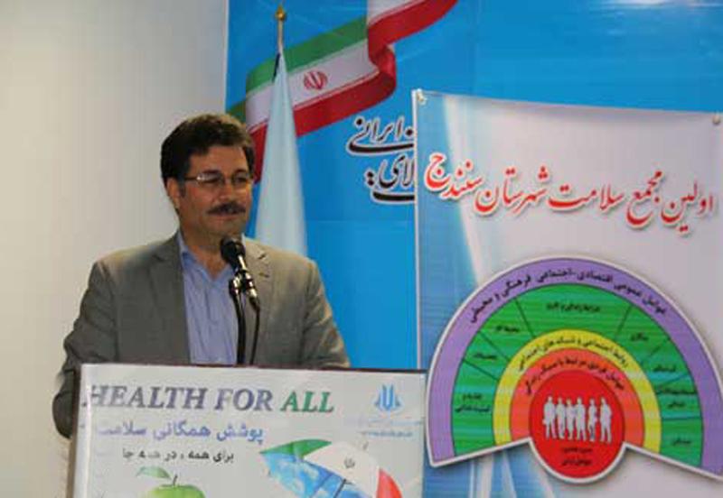 تجلیل از مرکز خدمات حوزه علمیه استان کردستان