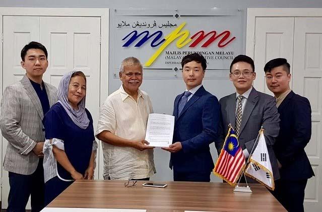 همکاری مالزی با کره جنوبی برای راه اندازی بلاک چین سازگار با شریعت