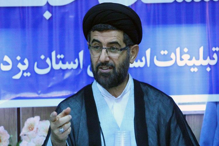 حجتالاسلام سید محمد شریف حسینی کوهستانی، مدیرکل تبلیغات اسلامی استان یزد