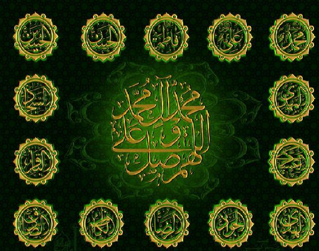 حدیث روز | چهار توصیه کلیدی از امام هادی علیه السلام