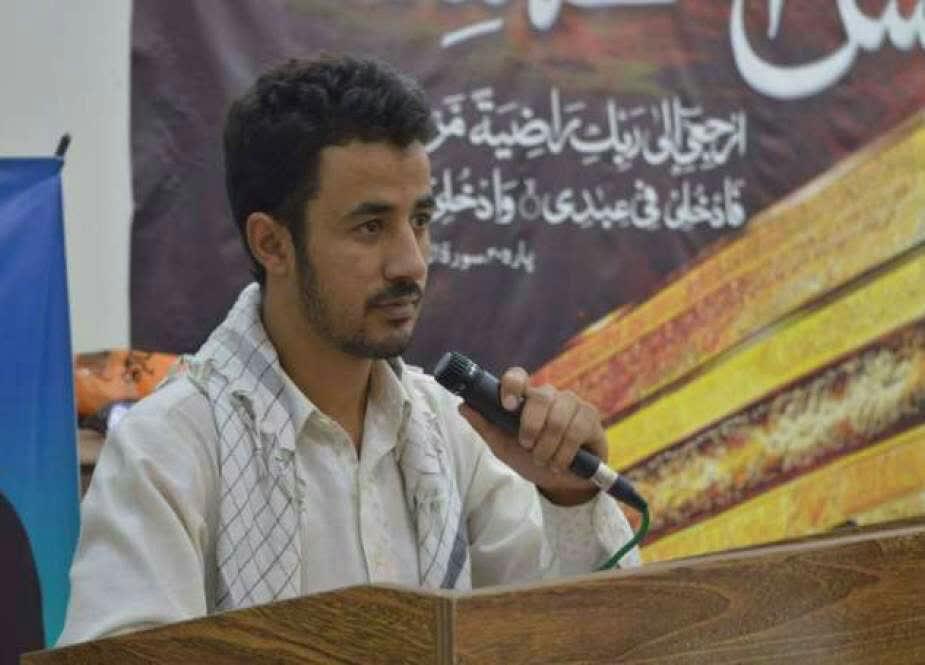 نسیم کربلائی سخنگوی سازمان دانشجویان امامیه پاکستان