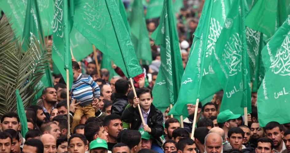 فلسطین - حماس