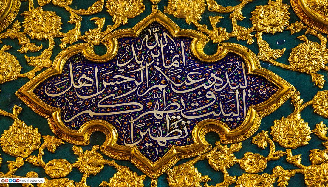 گزارش تصویری از در های حرم مطهر حضرت اباعبد الله الحسین (علیه السلام)