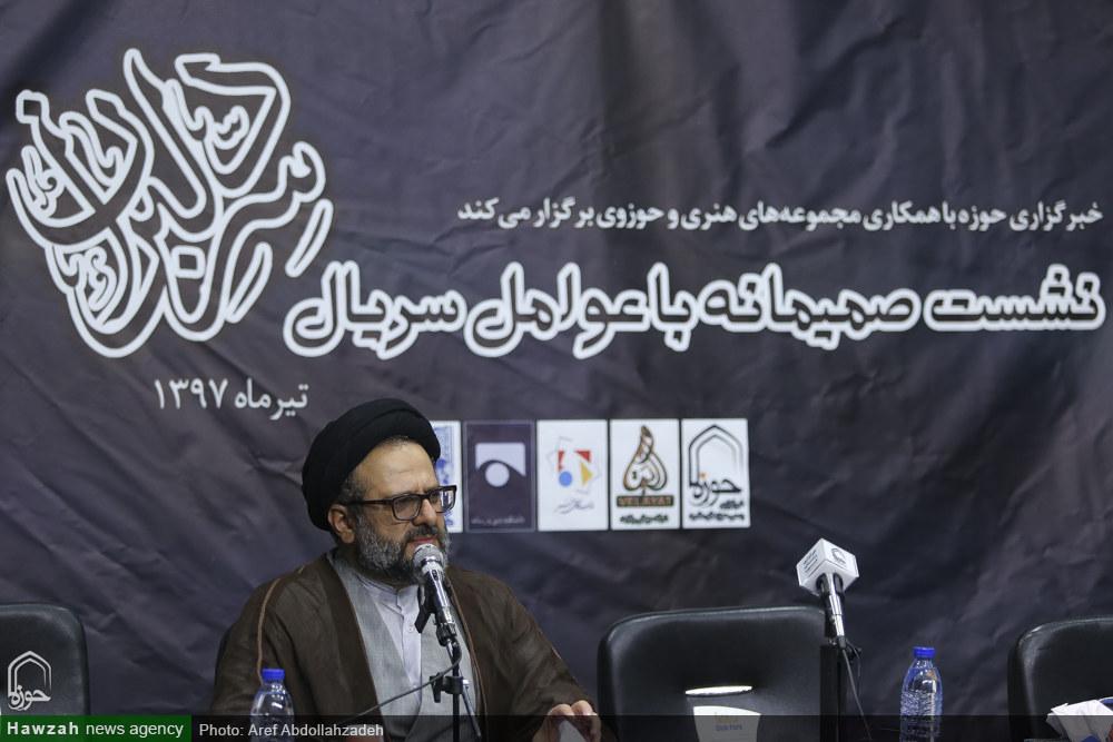 حجت الاسلام و المسلمین سید مفید حسینی کوهساری
