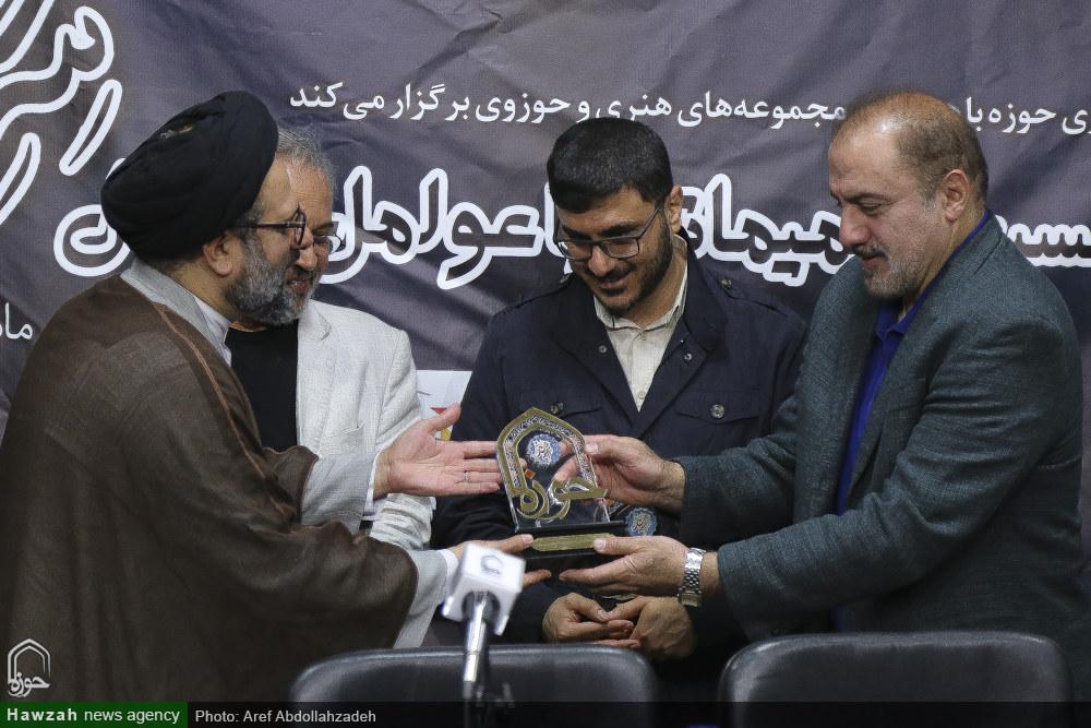 نشست   خبرگزاری حوزه با عوامل سردلبران