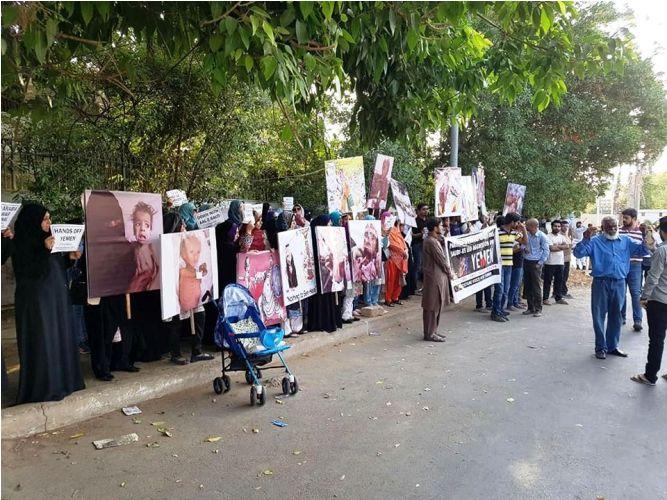 تظاهرات ضد سعودی در جلوی کنسولگری عربستان در پاکستان