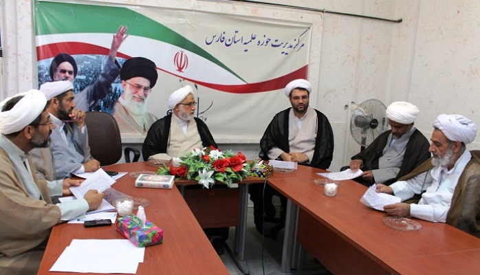 انجمن علمی فارس
