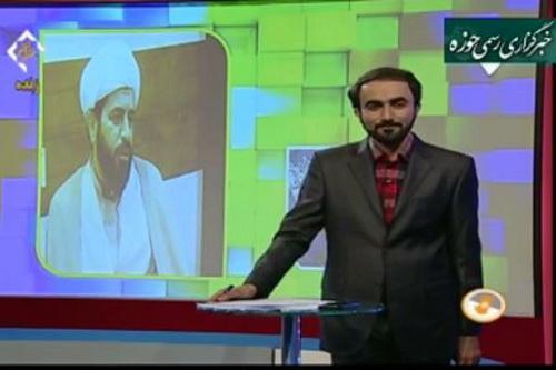 واکنش شبکه قرآن به نشست خبرگزاری حوزه در مورد سریال سر دلبران