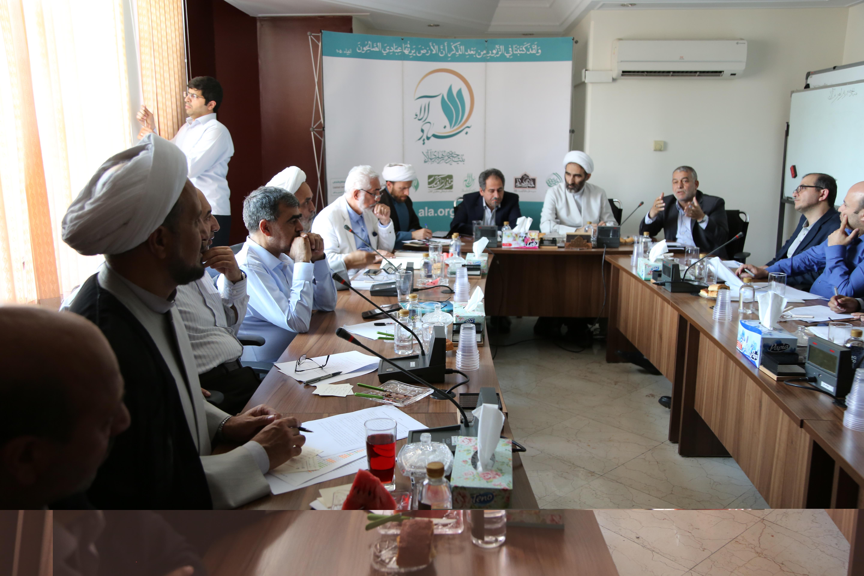 اولین نشست تشکیل کمیته ملی خیریه