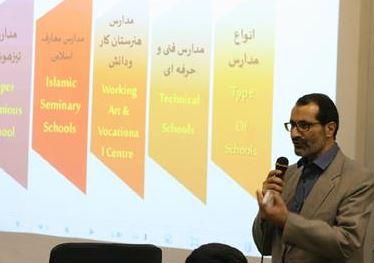 کارگاه آموزشی راه اندازی و مدیریت مدارس تخصصی