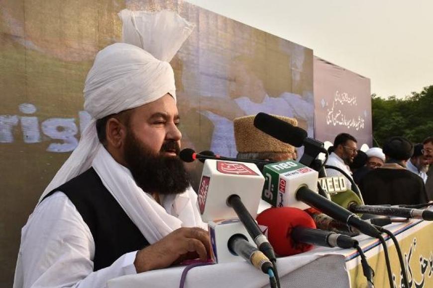 پیر معصوم نقوی رهبر جمعیت علمای پاکستان