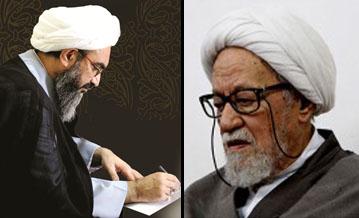 نماینده ولی فقیه در استان بوشهر