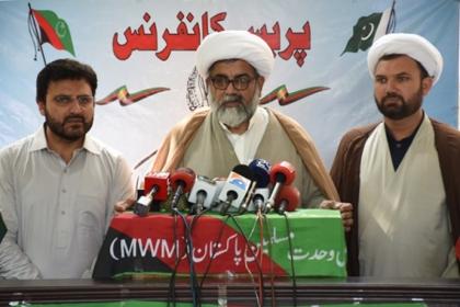 دبیرکل مجلس وحدت مسلمین پاکستان