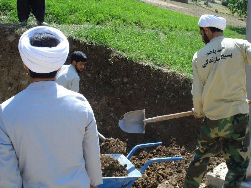 جهادی اصفهان