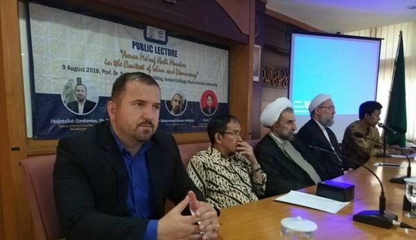 سمینار«امر به معروف  در بستر مردم سالاری دینی» در اندونزی