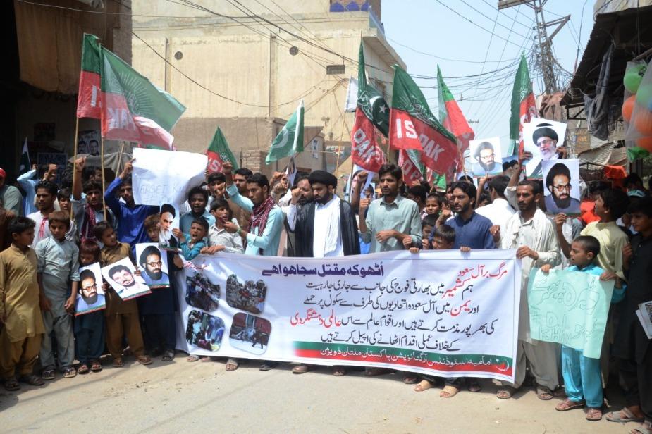 تظاهرات علیه کشتار مردم یمن در ملتان پاکستان