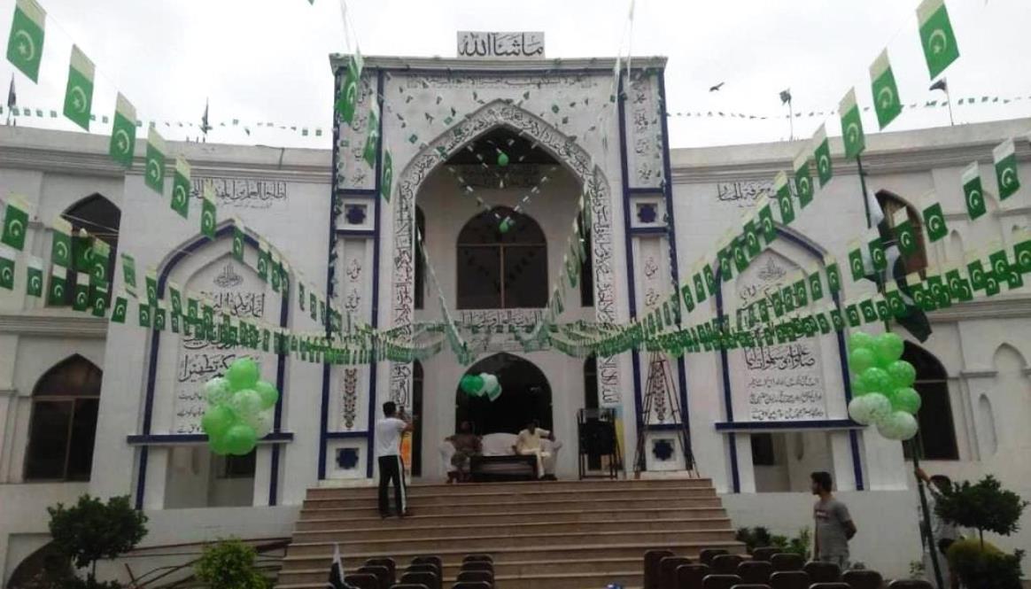 مراسم سالروز استقلال پاکستان در حوزه علمیه المنتظر لاهور برگزار شد