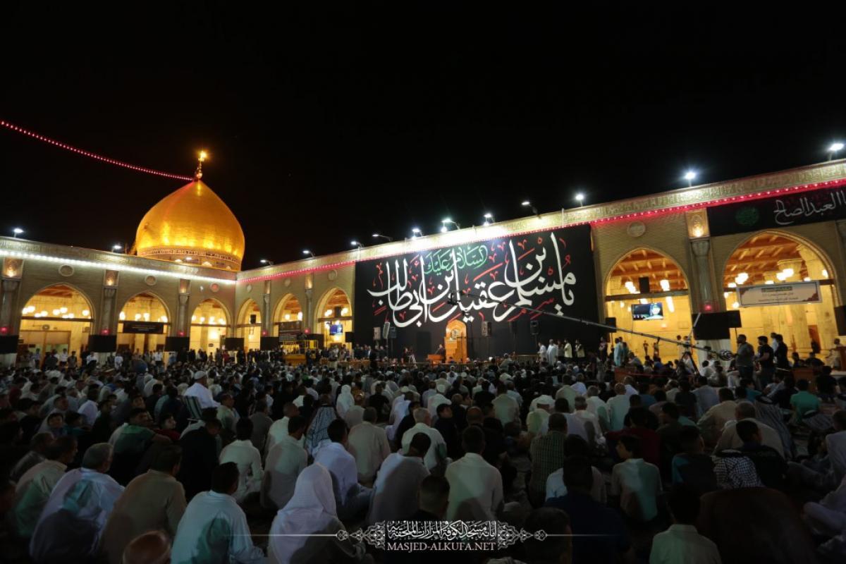 مراسم شهادت حضرت مسلم بن عقیل در مسجد کوفه برگزار شد