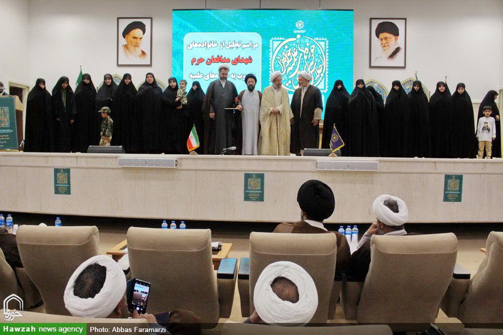 تصاویر/ اختتامیه چهارمین اجلاس سراسری  مدیران مدارس علمیه خواهران