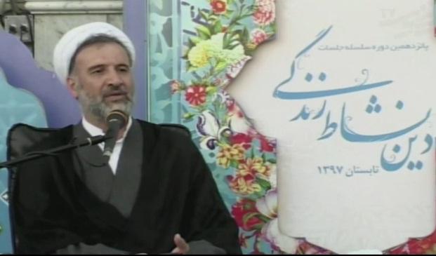 حجت الاسلام والمسلمین محمد علی فرشاد یزدی