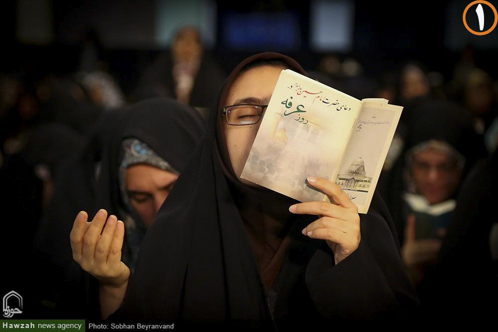 قرائت دعای عرفه در مصلای تهران