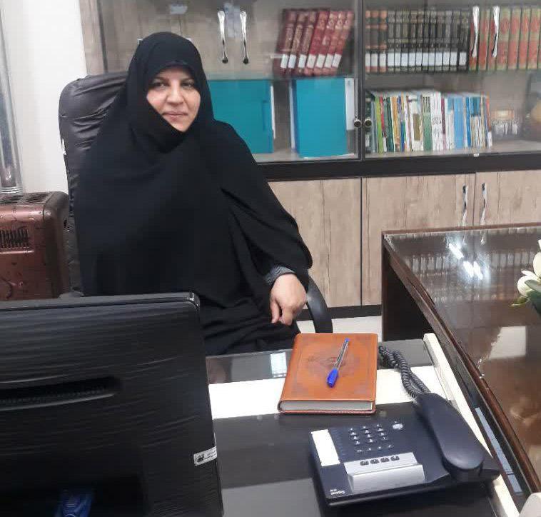 خانم قاسمپور مدیر مؤسسه آموزش عالی حوزوی مجتهده امین(ره) اصفهان