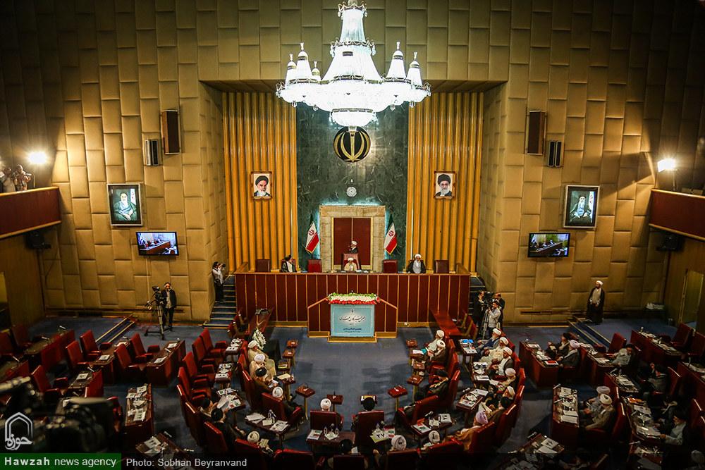 پنجمین اجلاسیه مجلس خبرگان رهبری