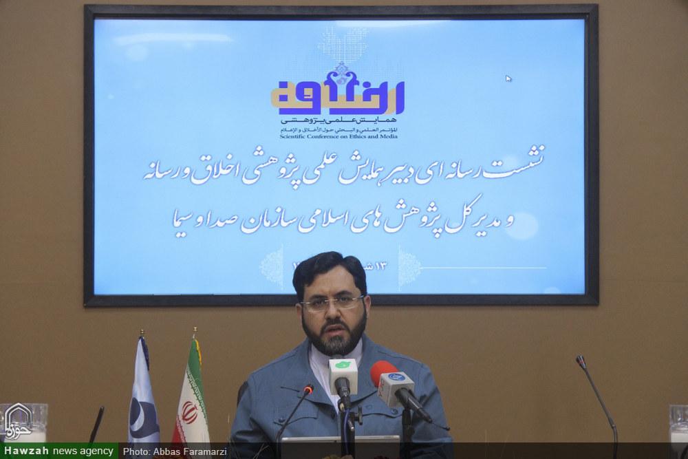 محمد حسین ظریفیان در نشست رسانه ای با اصحاب رسانه