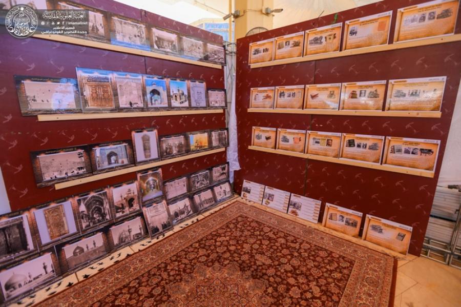 افتتاح نمایشگاه اسناد و تصاویر تاریخی آستان مقدس علوی و شهر نجف اشرف