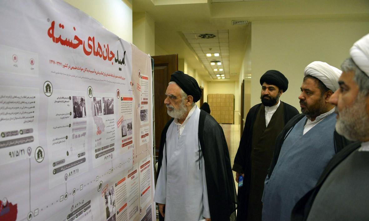 تصاویر/ همایش «جهاد دائمی به سبک ولی» در مشهد