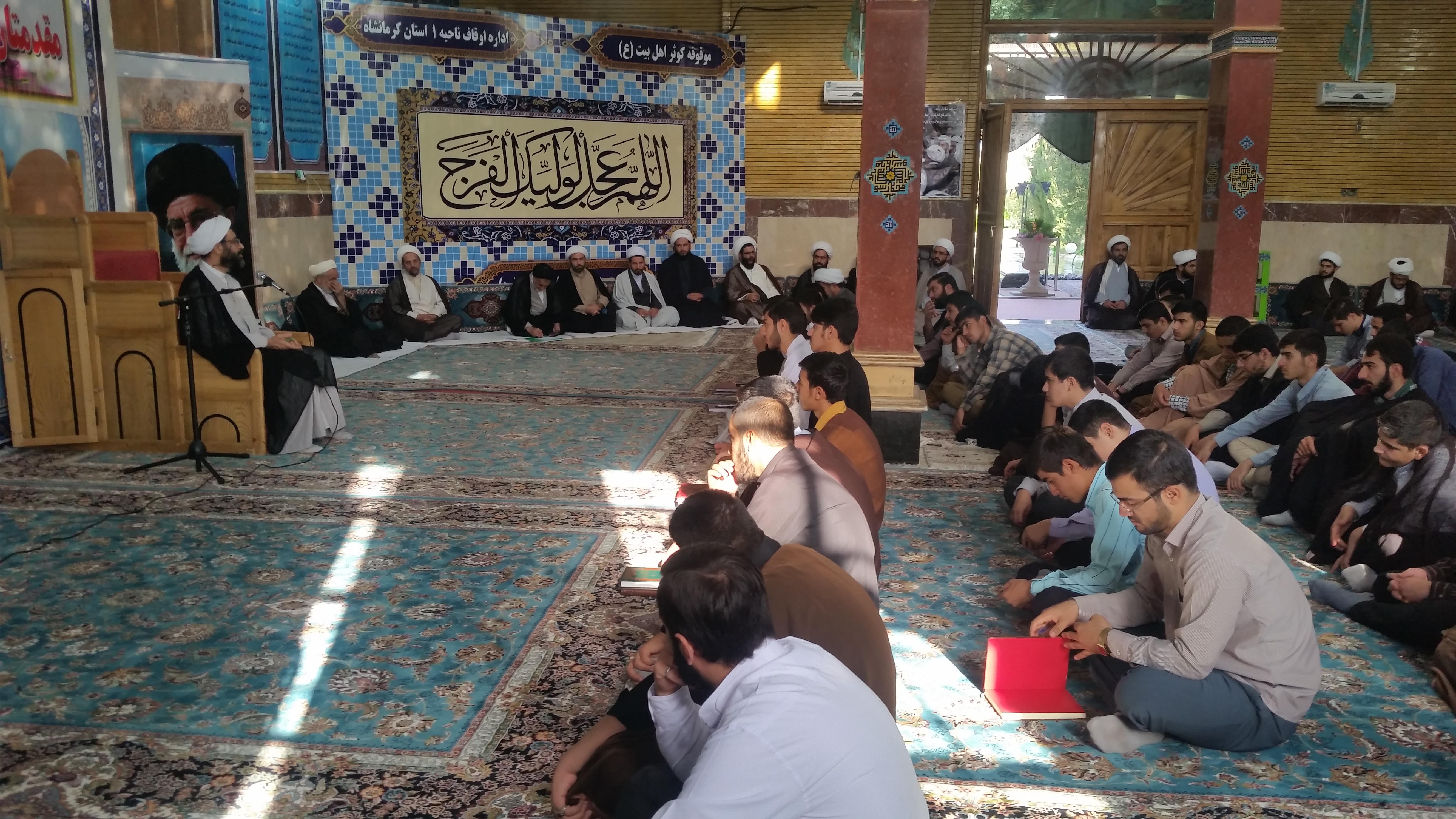 حجت الاسلام والمسلمین مجتبی فاضل رئیس مرکز امور صیانتی حوزه های علمیه در کرمانشاه: