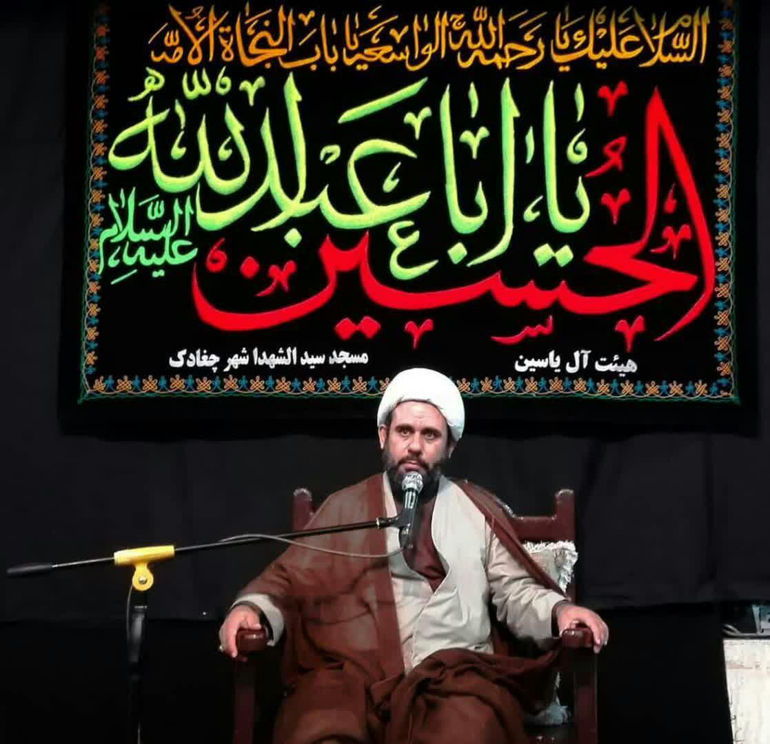 حجت الاسلام خدری