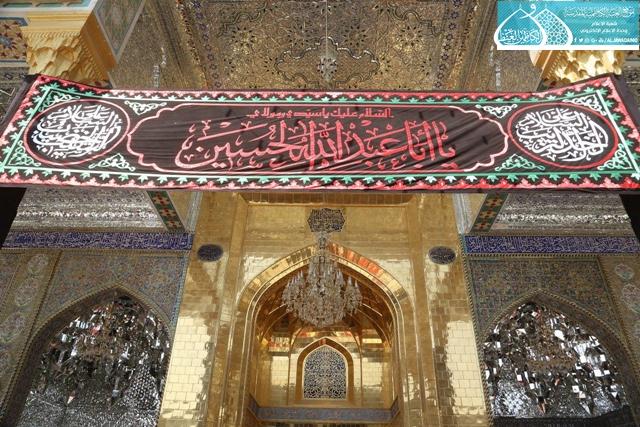 پرچم حرم امامین کاظمین(ع) تعویض و صحن های آن سیاهپوش شد