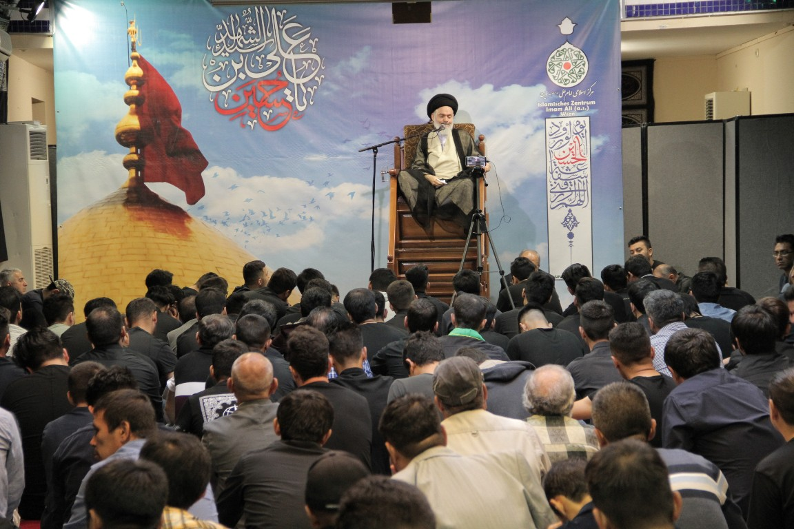 مراسم سوگواری ایام محرم در مرکز اسلامی امام علی (ع) در اتریش برگزار شد