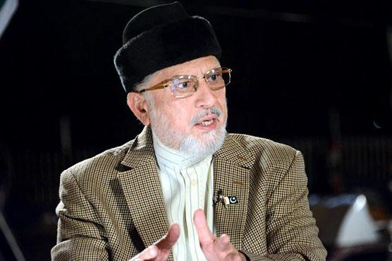 رئیس مرکز منهاج القرآن پاکستان
