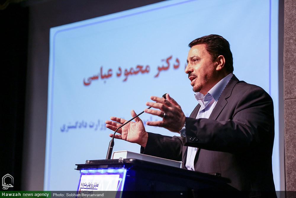 تصاویر/ همایش «صلح و عدالت» در تهران