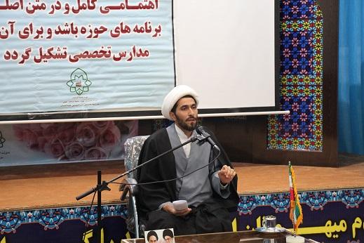 حجت الاسلام مشرفی