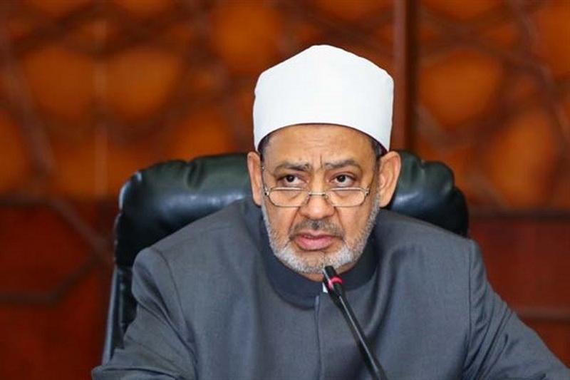 احمد الطیب شیخ الازهر